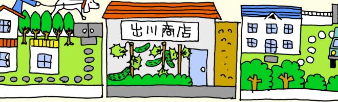 main-ecology