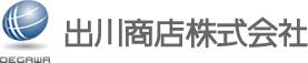 出川商店株式会社 | 神奈川 藤沢・鎌倉・茅ヶ崎の残土受け入れ